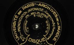 (2 disques)