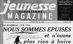 Publication disponible de1942 à1943