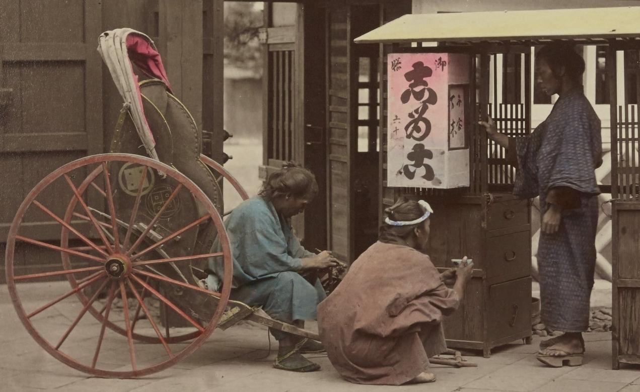 [Trois personnages et pousse-pousse à l'arrêt] / [Auteur non identifié], [s.d.] - Japonais / Stillfried & Andersen, 1877-1878 - SG WD-232 (RES)