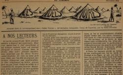 """Accéder à la page """"Journaux de la Coloniale"""""""