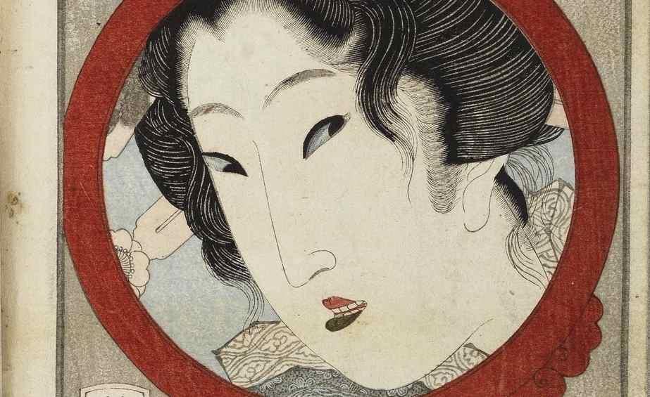 Keisai Eisen. Keichū kibun, 1822. RESERVE 4-DD-3064