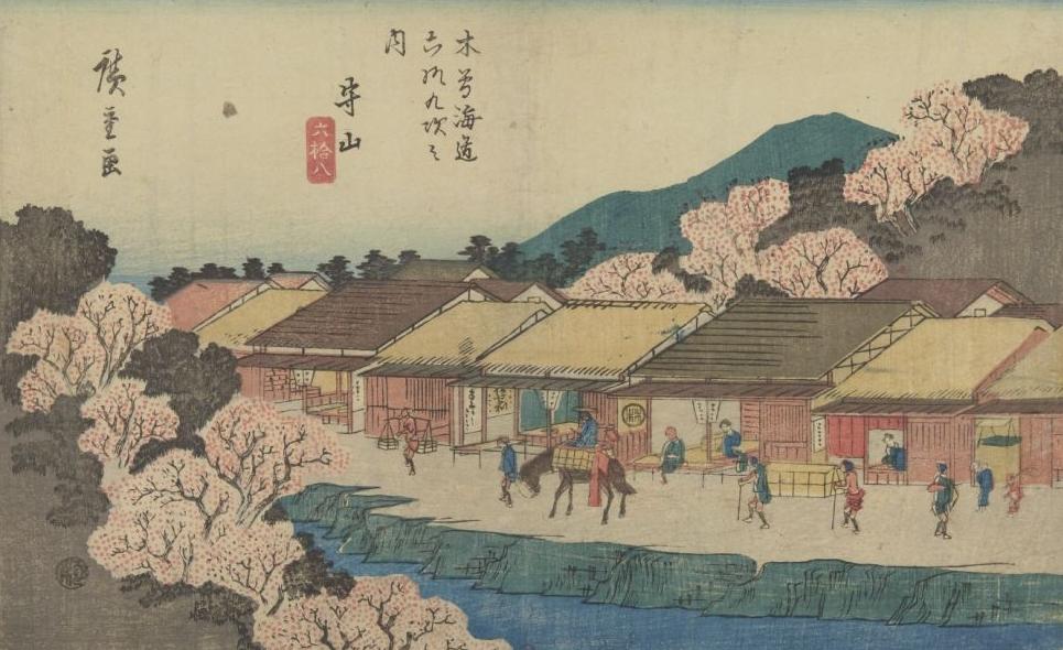 Kisokaidō Rokujū-kyū-tsugi-no-uchi : Akasaka. BOITE FOL-DE-10 (4)
