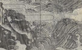 Kôrin hyakuzu RESERVE DD-3348 (3)-4