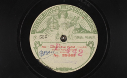 Aria. Lascia ch'io pianga / G. F. Händel, comp. ; Maria Barrientos, soprano ; acc. piano - source : gallica.bnf.fr / BnF