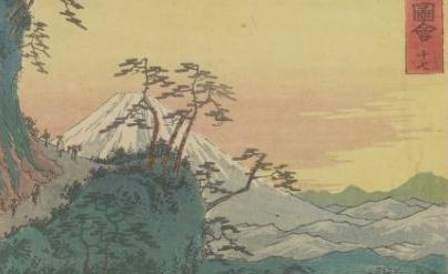 Gojūsan tsugi Meisyo zue : Yui Satsuta tōge Oyashirazu. BOITE FOL-DE-10 (5)