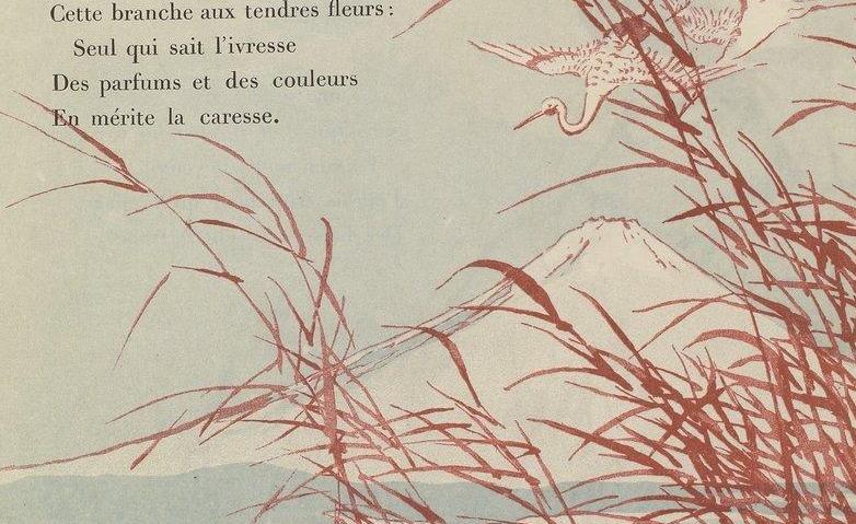 J. Gautier. Poëmes de la libellule, 1885. RES 4-Z DON-211 (4) Vue 124