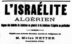 """Accéder à la page """"Israélite algérien (L')"""""""