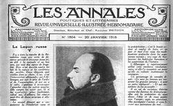 """Accéder à la page """"Annales politiques et littéraires (Les)"""""""