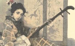 P. Loti. Madame Chrysanthème, 1888. 8-Y2-41008. p. 63