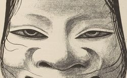 """""""Ancien masque de théatre"""". L.Gonse. L'art japonais, T2. RES G-V-58(2). Page 81"""