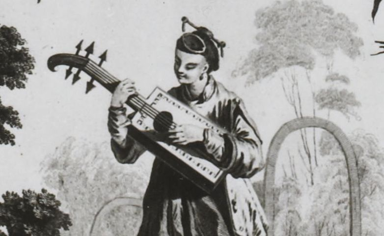 Musicienne chinoise par Pillement http://gallica.bnf.fr/ark:/12148/btv1b8434321b/f1.item