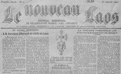 """Accéder à la page """"Nouveau Laos (Le)"""""""