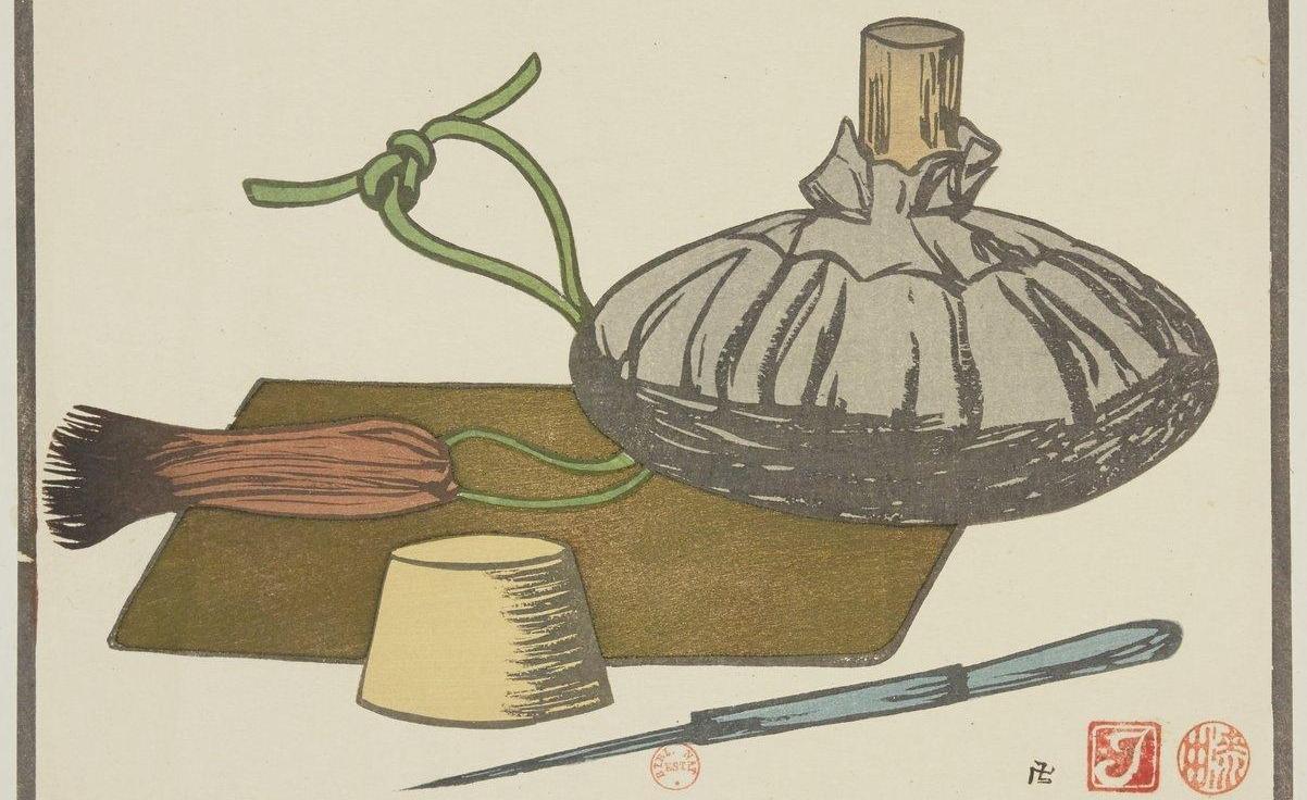 P. Isaac. Outils de graveur sur cuivre. 1908-1912. FOL-EF-449