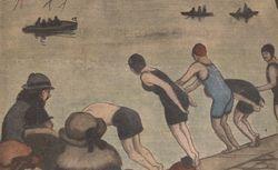 """Accéder à la page """"Petit Journal illustré (Le)"""""""