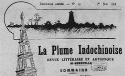 """Accéder à la page """"Plume indochinoise (La)"""""""