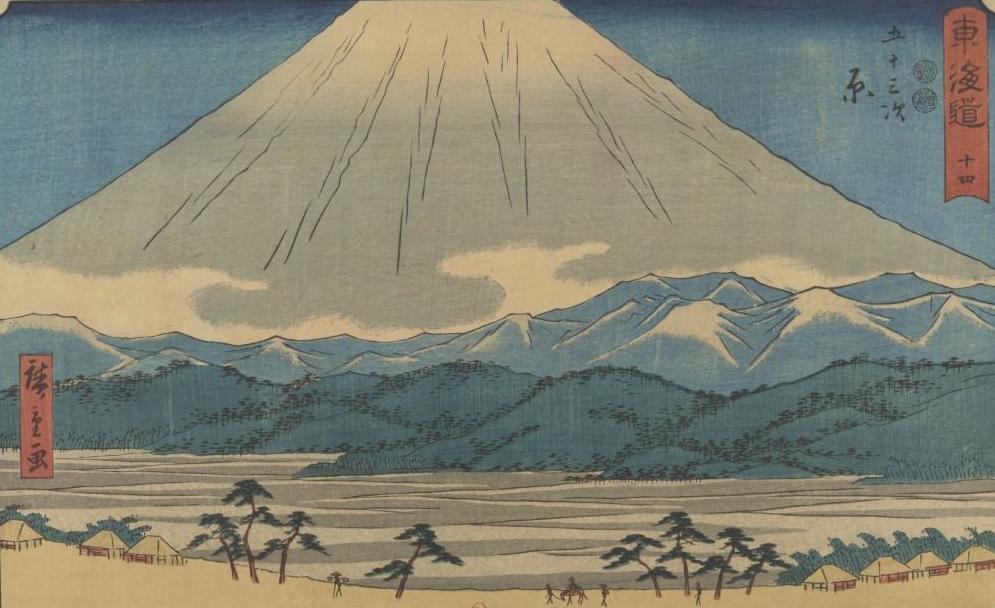 Tōkaidō Gojūsantsugi : Hara. BOITE FOL-DE-10 (4)
