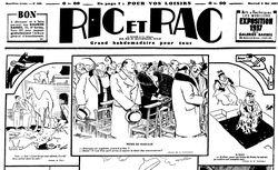 """Accéder à la page """"Ric et Rac"""""""