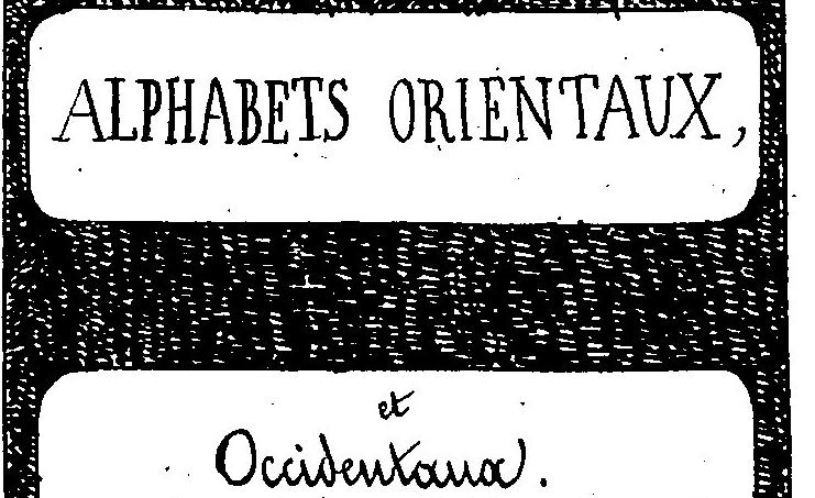 L. de Rosny. Alphabets orientaux et occidentaux...1854. X-33594
