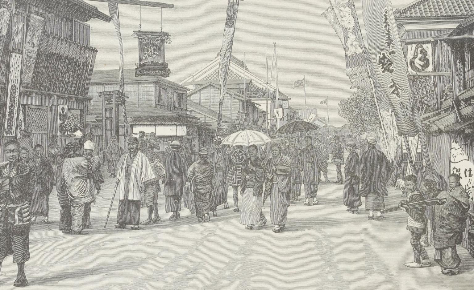 Eggermont, Isidore. Voyage autour du globe, 1892-1900. FOL-G-123 (2). p. 17.