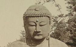 """""""Daibutz"""". Stillfried & Andersen. Japonais, 1877-78. SG WD-232 (RES). Vue 46"""