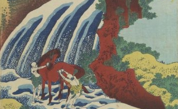 Shokoku takimeguri : Washū Yoshino Yoshitsune uma arai no taki. BOITE FOL-DE-10 (1)