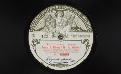 """Tannhäuser. Romanza di Volframo : """"Oh ! tu, bell' astro"""" ; Wagner, comp. ; Pasquale Amato, baryton ; acc. de grand orchestre - source : gallica.bnf.fr / BnF"""