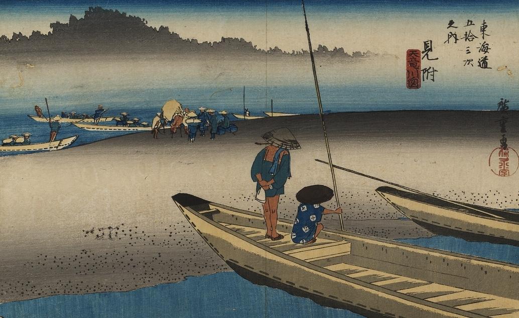 Hiroshige. Mitsuke. 53 relais du Tôkaidô. 1833-34