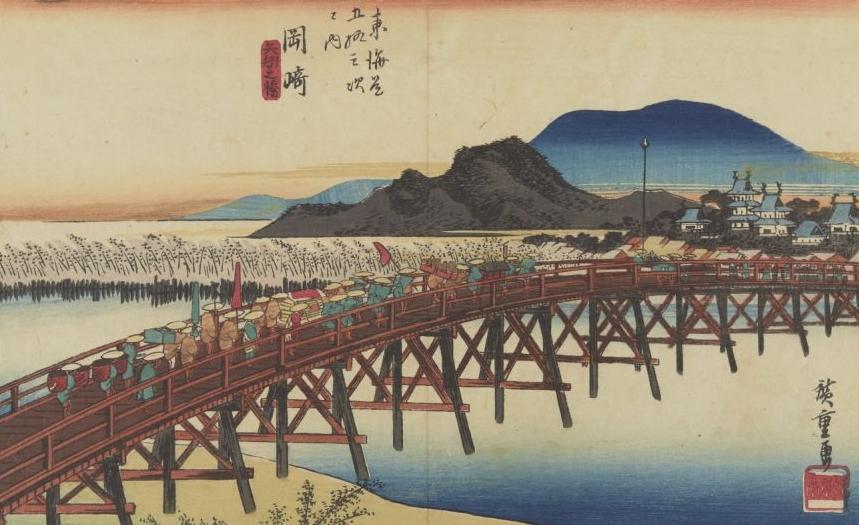 Tōkaidō Gojūsantsugi no uchi : Okazaki Yahagi no hashi. BOITE FOL-DE-10 (3)