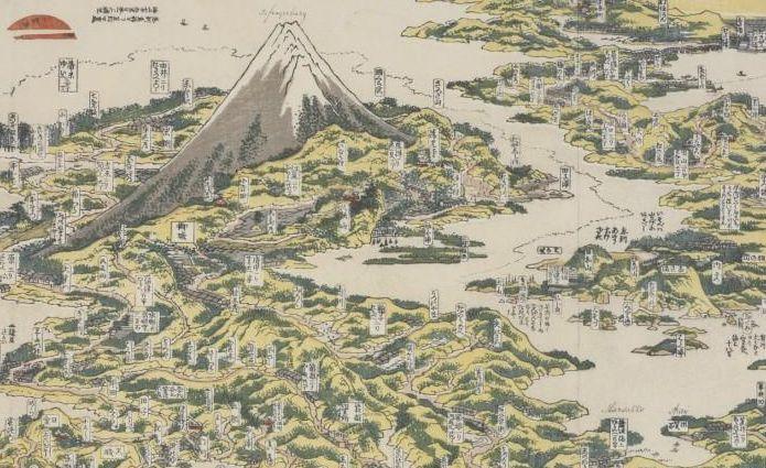 Tôkaidô meisho Ichiran. Hokusai, 1818. Japonais 380 (1)