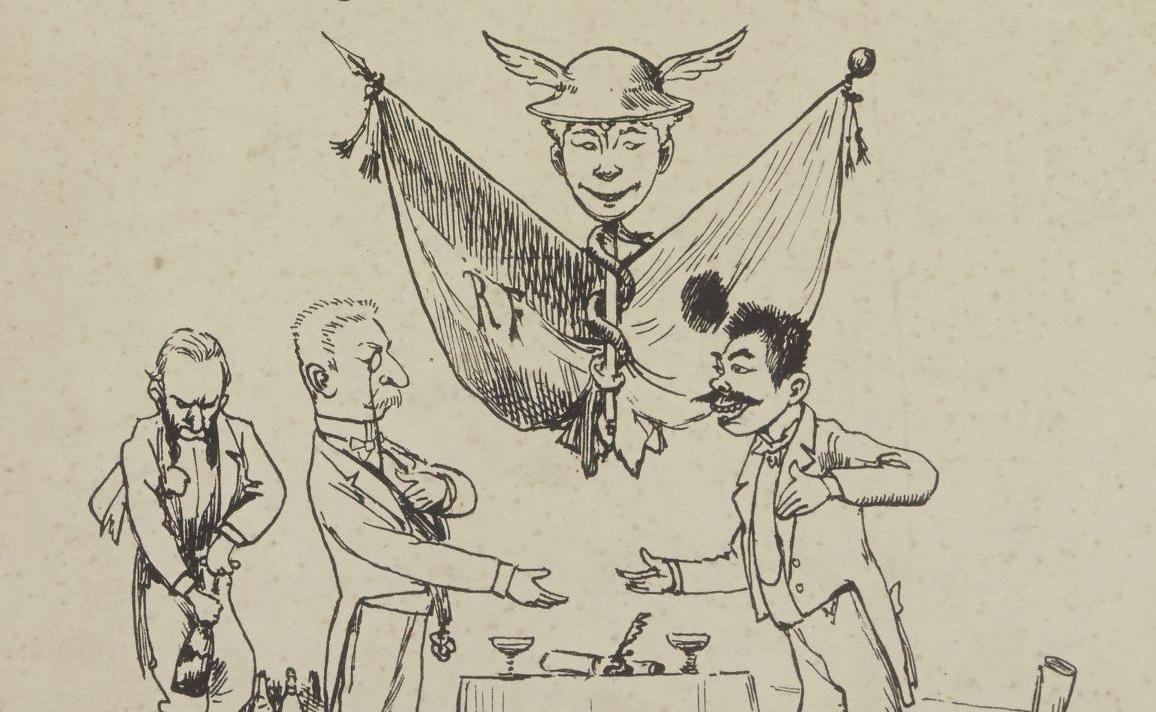 G-F.Bigot, Traité de commerce entre la France et le Japon signé à Paris, le 4 août 1896. 4-O2-117