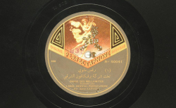 (6 disques)
