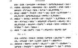 Textes éthiopiens magico-religieux