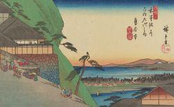 /html/und/images/estampes-japonaises