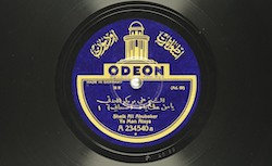 Musique arabe et orientale - BnF - Gallica