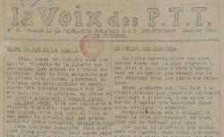 """Accéder à la page """"Voix des P.T.T. (La) (Marseille)"""""""