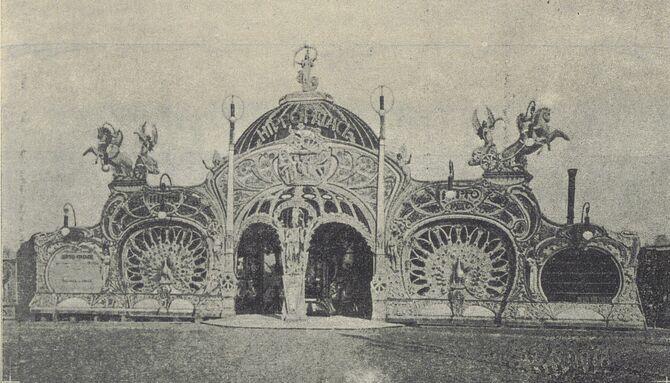 L'Hippo-Palace à Lyon. Image publiée à Lyon le 1er février 1907 dans le journal : La Vie française