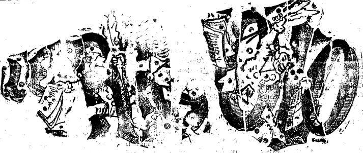 Manchette du journal : Le Rigolo. Image publiée à Rochefort le 26 juillet/2 août 1903