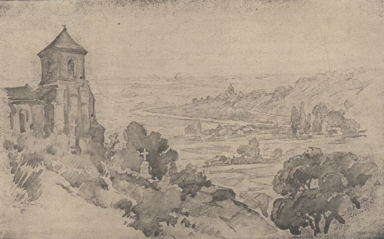 Fernand Serreau. Paysage poitevin. Image publiée à Poitiers à Noël 1944 dans le journal : La Grand'goule