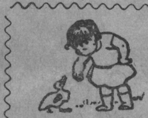 Sur la bande de ce journal se trouve le timbre antituberculeux. Mettez-le, vous aussi, sur les enveloppes de vos lettres. Image publiée à Auch en décembre 1937 dans le journal : Le Combattant du Gers