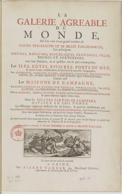 Pierre Vander Aa: La Galerie agréabel du Monde